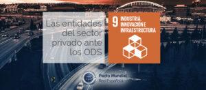 ODS 9 y sector privado.