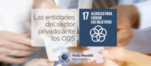 ODS 15 y sector privado.