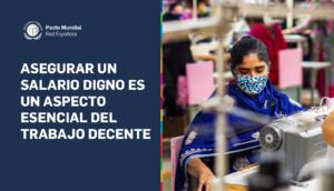 Informe Pacto Mundial Salario digno